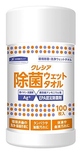 日本製紙クレシア クレシア 除菌ウェットタオル 本体 100枚入