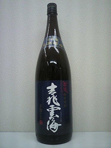 雲海酒造『吉兆雲海』