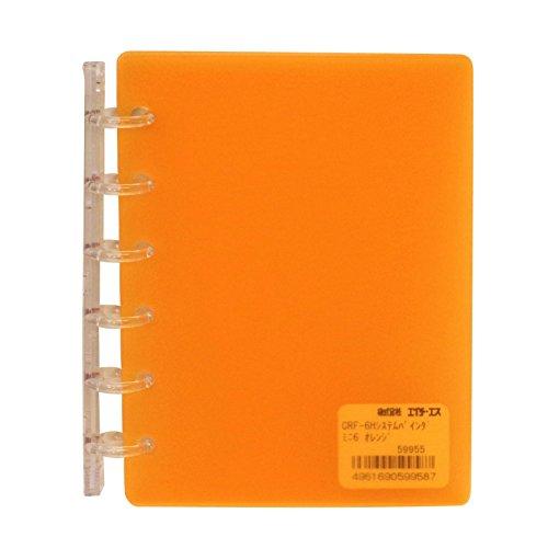 ミニ6穴 CRF-6H システムバインダー(システム手帳バインダー)【オレンジ】 HS59955オレ