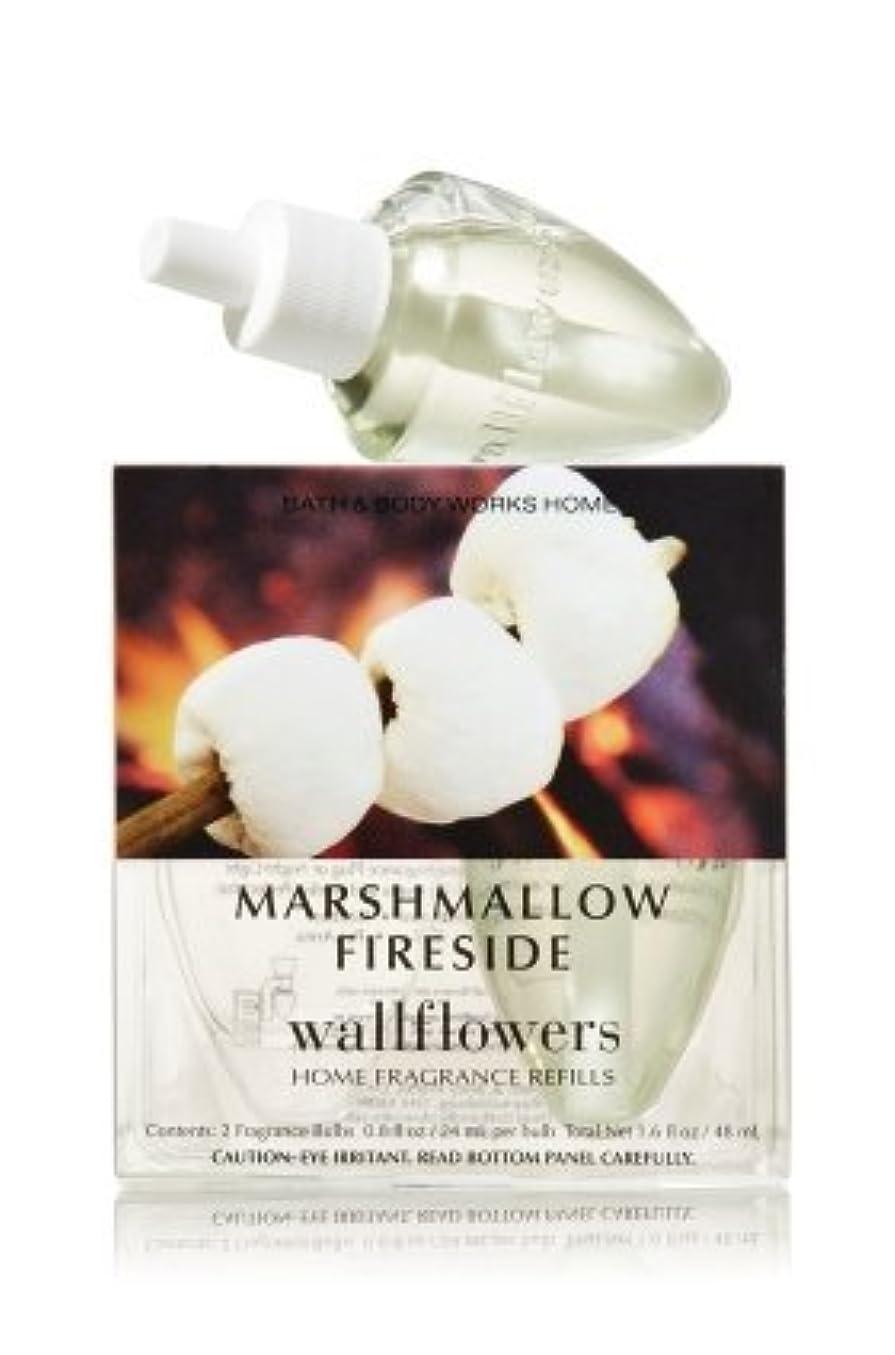 靴時系列謝罪する【Bath&Body Works/バス&ボディワークス】 ルームフレグランス 詰替えリフィル(2個入り) マシュマロファイヤーサイド Wallflowers Home Fragrance 2-Pack Refills Marshmallow Fireside [並行輸入品]