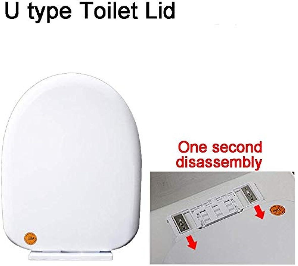 無法者付き添い人S-graceful便座互換性のある便座ミュート付きクイックリリース厚くした上部に取り付けられた超耐性便器蓋V/U/O形トイレ、白-U