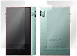 指紋が目立たない 傷修復液晶保護フィルム Astell & Kern AK70 『表・裏両面セット』 用 OverLay Magic OMAK70/S/12