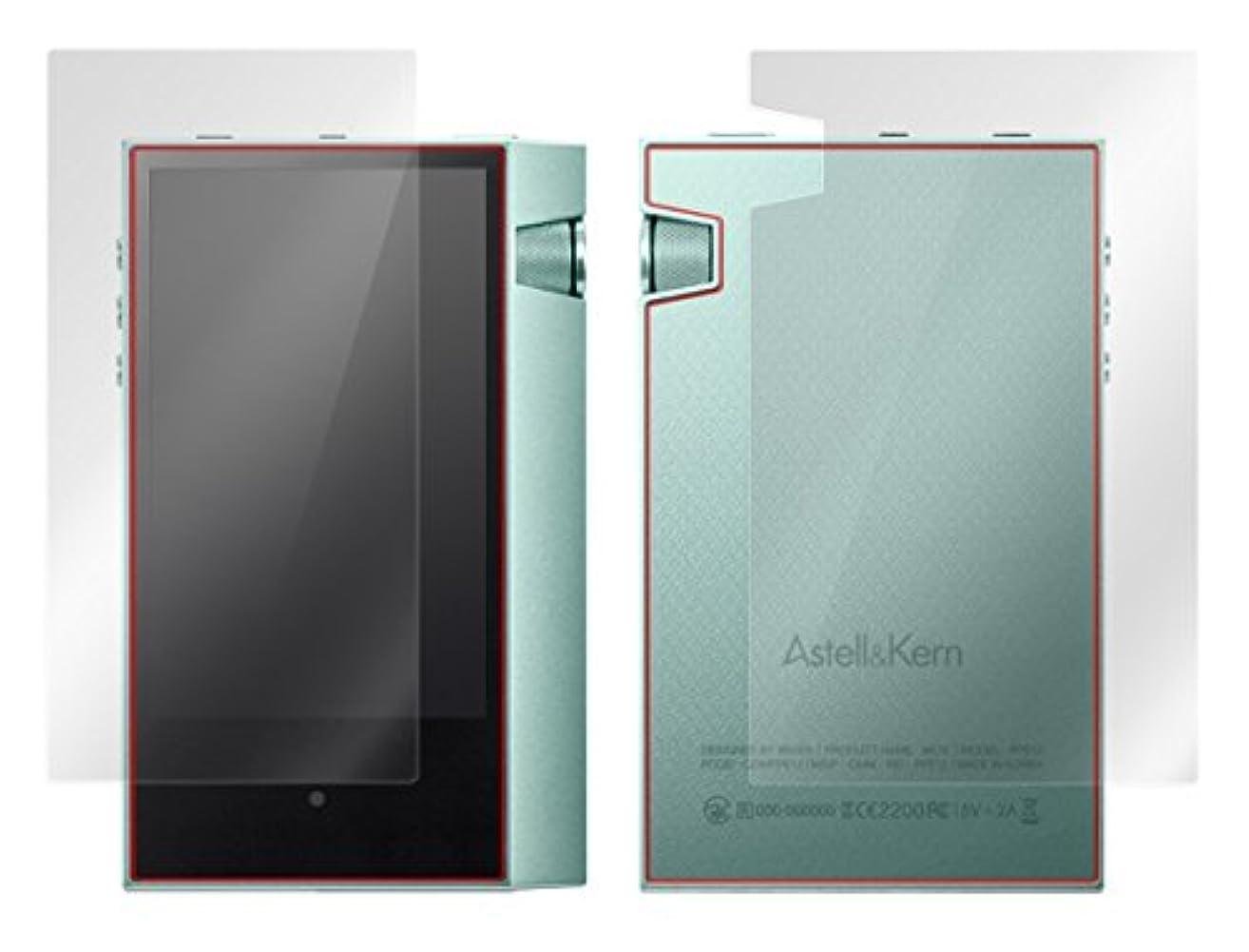 実行魔術社説指紋が目立たない 光沢液晶保護フィルム Astell & Kern AK70 『表?裏両面セット』 用 OverLay Brilliant OBAK70/S/12