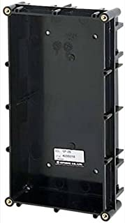 Aiphone GF-2B Two-Module Backbox for the GF, GH, and GT Series Modular Multi-Tenant Entry Security Systems