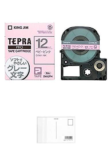 キングジム テープカートリッジ テプラPRO SW12PH ベビーピンク グレー文字 【× 2 個 】 + 画材屋ドットコム ポストカードA