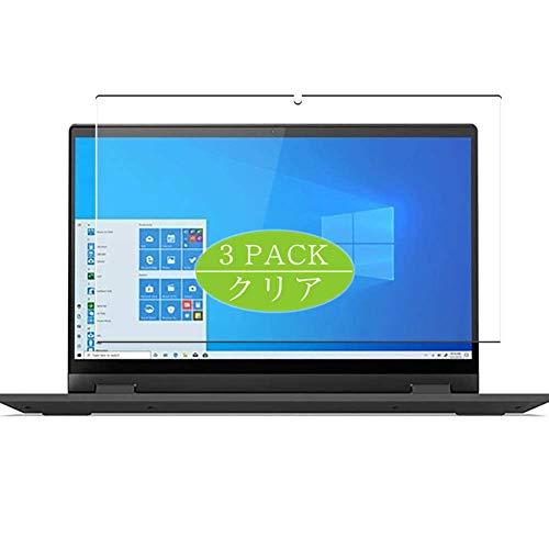 VacFun 3 Piezas Claro Protector de Pantalla, compatible con Lenovo 14 IdeaPad Flex 5 Multi-Touch 2-in-1 14', Screen Protector Película Protectora(Not Cristal Templado)