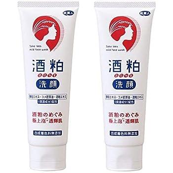旅美人 酒粕洗顔 アズマ商事 (2個)