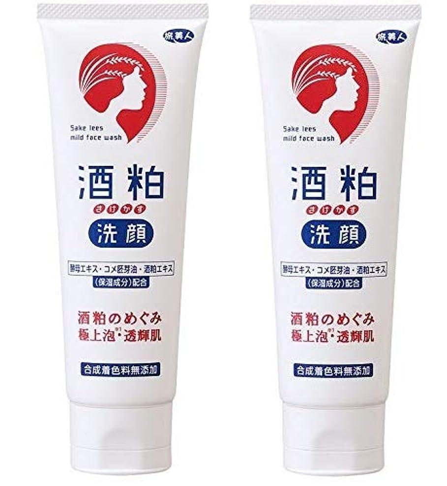 大惨事オリエンタル路地旅美人 酒粕洗顔 アズマ商事 (2個)