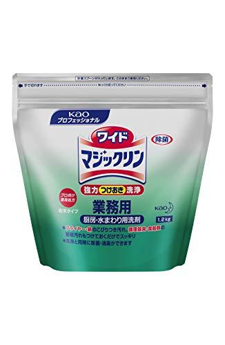 【業務用 油汚れ用洗剤】ワイドマジックリン 1.2kg(花王プロフェッショナルシリーズ)
