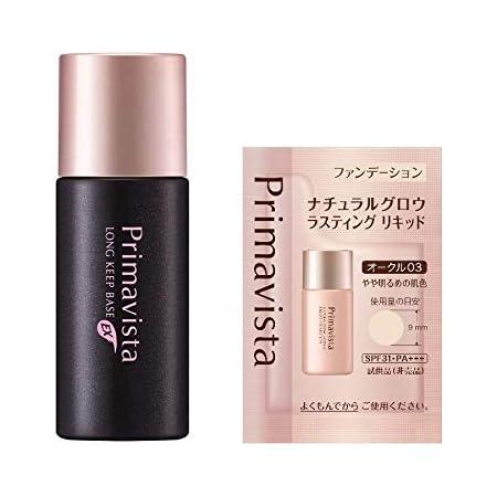 プリマヴィスタ 皮脂くずれ防止化粧下地 超オイリー肌用 (ブラックプリマ) +おまけ付 セット 25ml