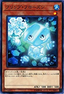 YU-GI-OH! / Flip Frozen (Common) / Starter Deck 2019 (ST19-JP001) / A Japanese Single Individual Card