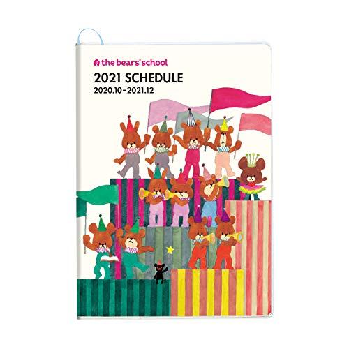 スクエア くまのがっこう 手帳 2021年 B6 マンスリー アイボリー KD-4I (2020年 10月始まり)