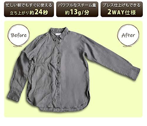 ±0プラスマイナスゼロアイロンスチーマー衣類スチーマースタイルスチーマーXRS-D010(イエロー)