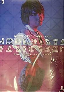 NEWS・【ポスター】・ 手越祐也・・NEWS LIVE TOUR 2019 WORLDISTA ・・最新コンサート会場販売グッズ