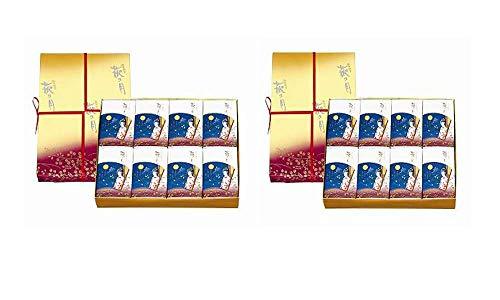 萩の月 (16個入) 菓匠三全 仙台銘菓 …
