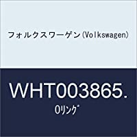 フォルクスワーゲン(Volkswagen) Oリング WHT003865.