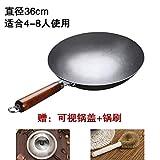 Zhangqiu Wok Olla De Cocción Manual Wok Anticuado Wok De Fondo Afilado Wok Doméstico Estufa De Gas Antiadherente Sin Recubrimiento Adecuado,36cmwokontheboiler(giftlid+brush)