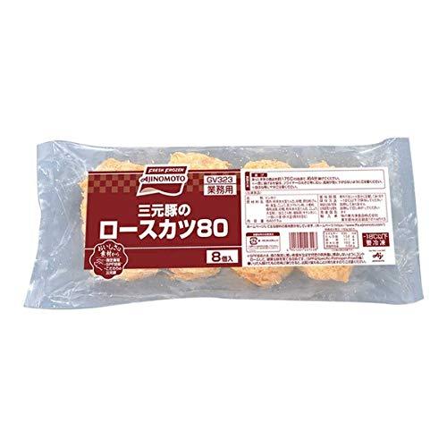 【冷凍】 味の素冷食 三元豚のロースカツ 80g×8個 合計640g 業務用 揚げ物 とんかつ おかず 惣菜