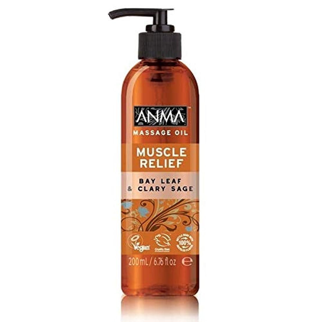 広大なの測る[Anma ] あんまマッサージオイル筋肉緩和 - Anma Massage Oil Muscle Relief [並行輸入品]