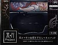 東方 Project 光るマウス&描き下ろしマウスパッド フランドール・スカーレット 単品