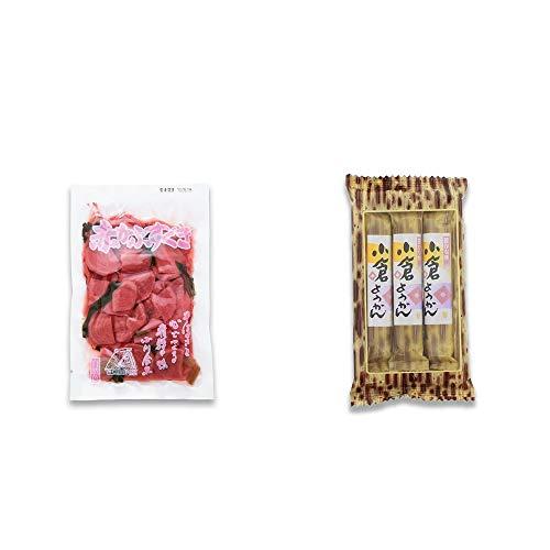 [2点セット] 赤かぶすぐき(160g)・スティックようかん[小倉](50g×3本)