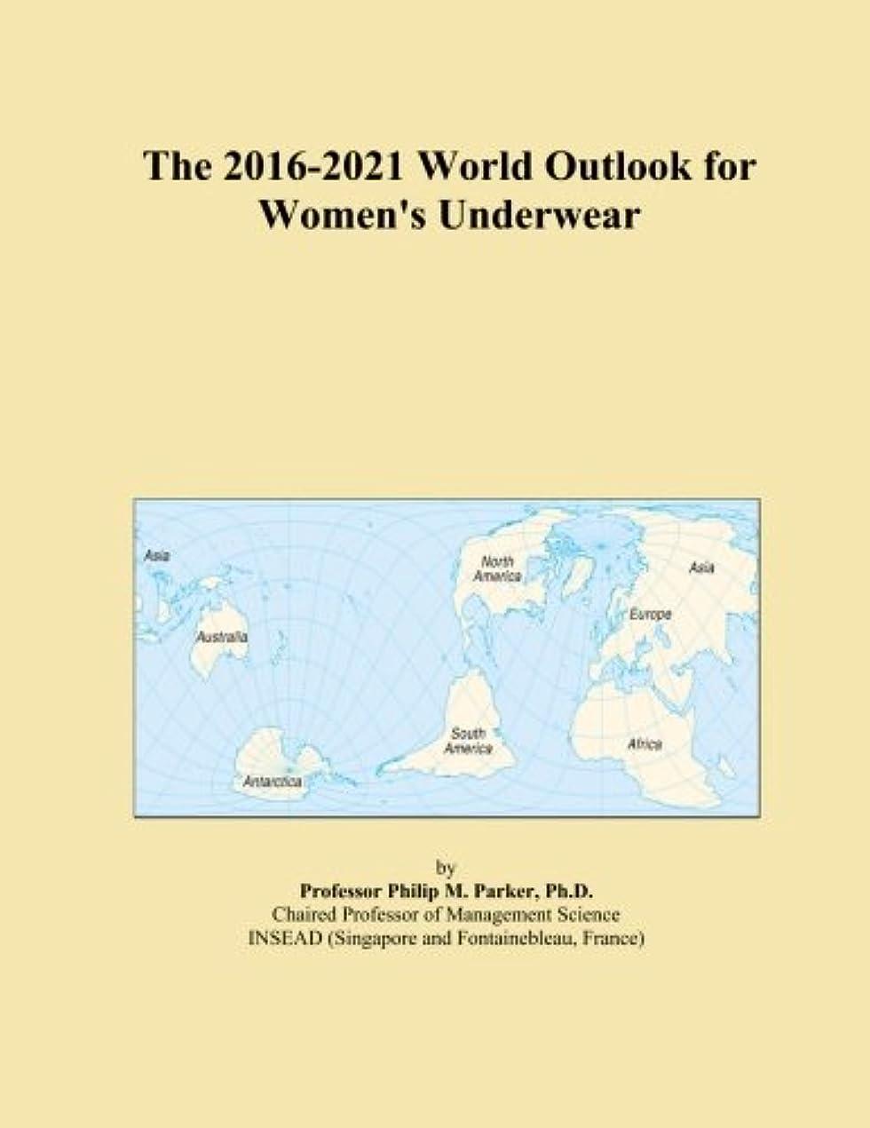 プログレッシブうそつきThe 2016-2021 World Outlook for Women's Underwear