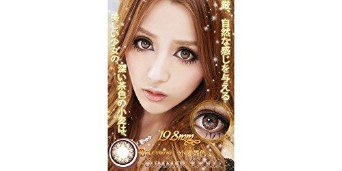 Lolly Grandes farbige Kontaktlinsen, groß, ohne Korrekturfunktion, Fantasie, 1Jahr haltbar, Schwarz, Grau, Grün, Blau, Braun, Violett, 7 Farben zur Auswahl., braun