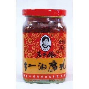 老干媽紅油腐乳(紅方)×3本 中華料理・中華食材人気商品!中国名産!