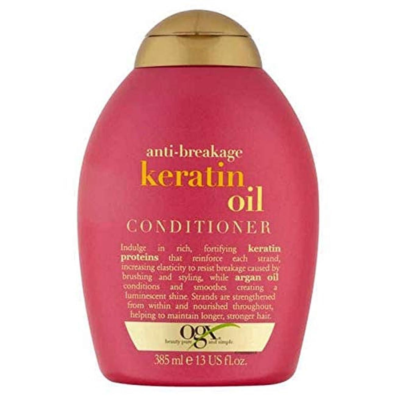許容できるハグ農奴[Ogx] Ogx抗破損ケラチンオイルコンディショナー385ミリリットル - OGX Anti-Breakage Keratin Oil Conditioner 385ml [並行輸入品]