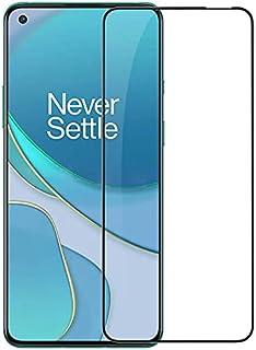 شاشة حماية لاصقة من الزجاج المقوى لموبايل ون بلس 8T من نيلكين - بلون اسود