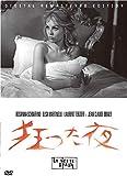 狂った夜 HDリマスター(スペシャル・プライス)[DVD]