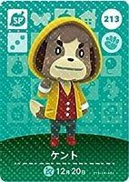 どうぶつの森 amiiboカード 第3弾 【213】 ケント SP