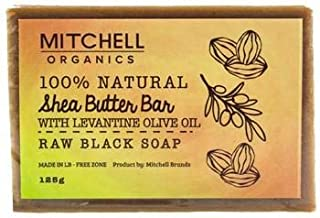 Organics Black Soap, 125g - Ideal for Acne, Enzema, Dry Skin