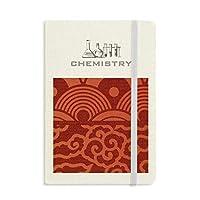 瑞雲波パターンの中国の日本のスタイル 化学手帳クラシックジャーナル日記A 5