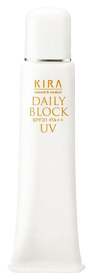 腕北極圏禁輸綺羅化粧品 デイリーブロック (日焼け止めクリーム) SPF31 PA++