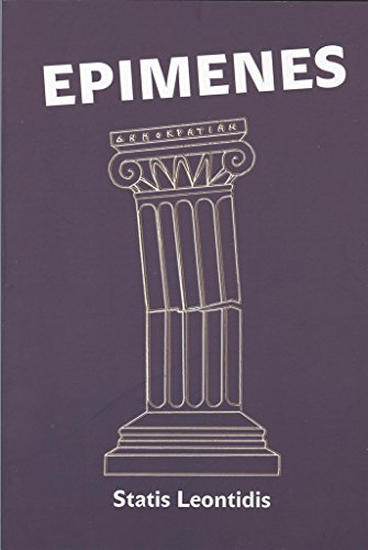 Epimenes (2008)