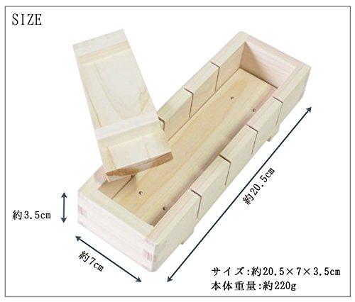 池川木材 押し寿司 型 桧 五つ切