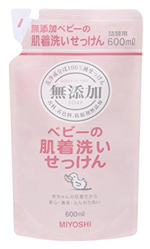 ミヨシ石鹸 無添加 ベビーの肌着洗いせっけん 詰替 600ml