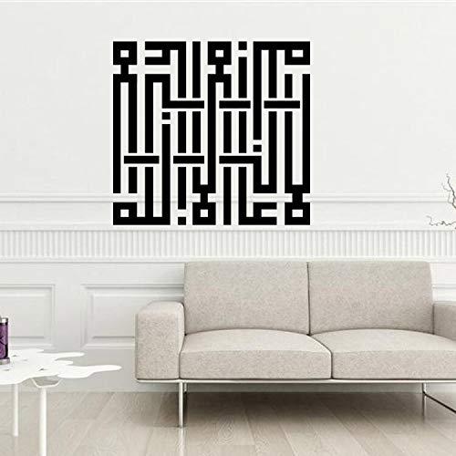 Palabras musulmanas pegatinas de pared negras dormitorio decoración del hogar vinilo islámico adesivo de parede diy tatuajes de pared papel tapiz A9 45X42CM