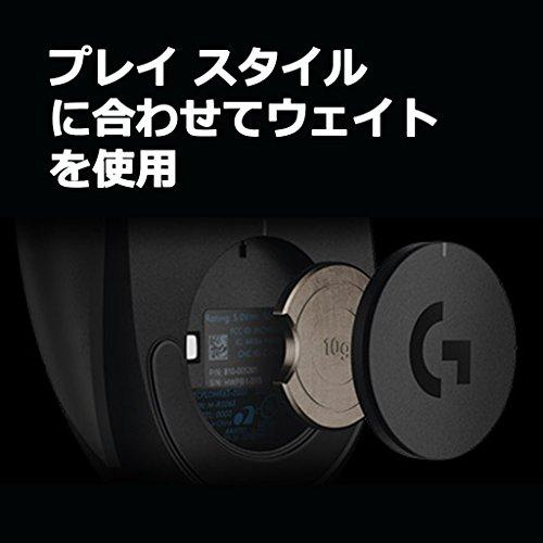『【PUBG JAPAN SERIES 2018推奨ギア】LOGICOOL ロジクール G403 Prodigy ワイヤレスゲーミングマウス G403WL』の4枚目の画像