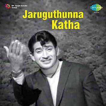 """Chelarege Gaali Nenai (From """"Jaruguthunna Katha"""") - Single"""