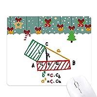 数式関数ピタゴラス定理 ゲーム用スライドゴムのマウスパッドクリスマス