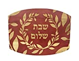 Rite Lite Challah Board with Etched Flower...