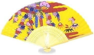 沖縄限定お土産 紅型柄のシルク扇子 人気の黄色