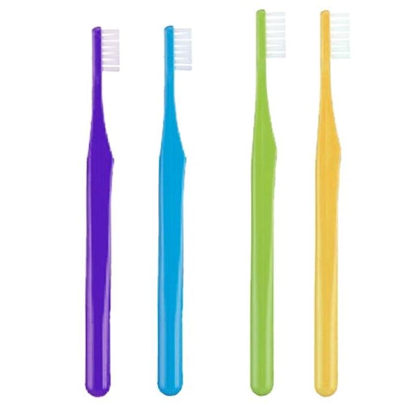 お願いしますポイント心理的にプロスペックプラス歯ブラシ1本タイニー/スモール (タイニー)