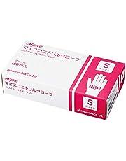使い捨て手袋 ニトリルグローブ ホワイト 粉なし100枚入り 病院採用商品