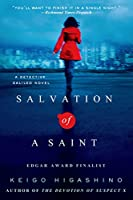Salvation of a Saint: A Detective Galileo Novel
