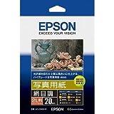 エプソン 写真用紙絹目調 K2L20MSHR 1袋(20枚)