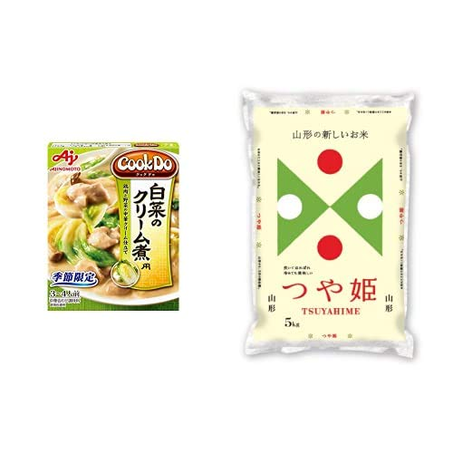 味の素 Cook Do 白菜のクリーム煮用 130g×5個 +  【精米】山形県産 白米 つや姫 5kg 令和元年産