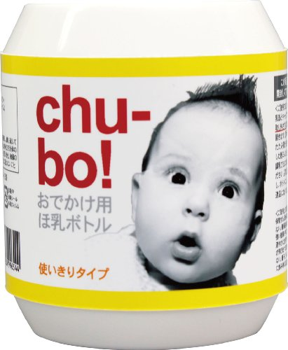 Chu-bo(チューボ) chu-bo! チューボ おでかけ用ほ乳ボトル 使い切りタイプ 1個入 透明